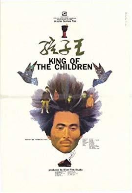 King of the Children