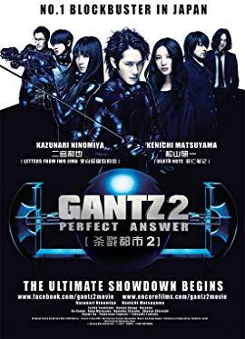 Gantz - Die ultimative Antwort