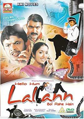 Hello Hum Lallann Bol Rahe Hain
