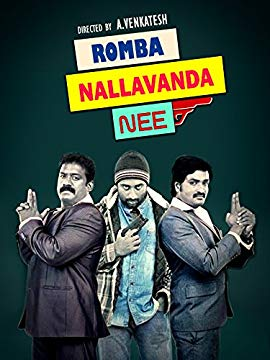 Rombha Nallavan Da Nee
