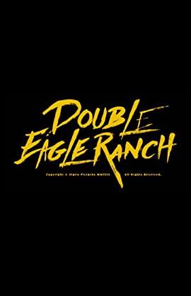 Double Eagle Ranch