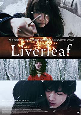 Liverleaf