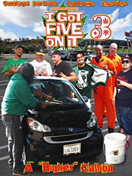 I Got Five on it 3