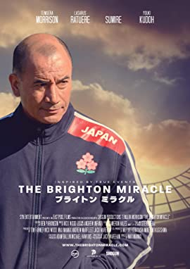 The Brighton Miracle